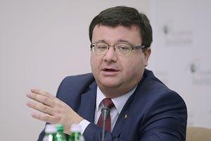 """""""Батькивщина"""" не поддержит предложенные Яценюком изменения бюджета"""