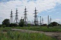 """""""Укренерго"""" оголосило тендер на будівництво підстанції в Луганській області вартістю мільярд гривень"""