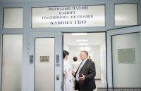В больнице Тимошенко протестовали врачи