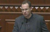 Пинзеник отказался вести заседание регламентного комитета по Клюеву и Мельничуку