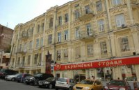 Улицу Бассейную в центре Киева перекрыли местные жители