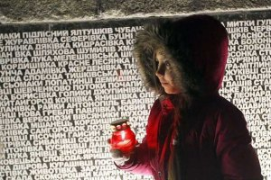 В Киеве началось шествие в память жертв Голодомора