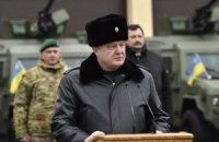 Порошенко предложил внести поправки в закон о военном положении