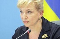 Богатырёва отбыла в Молдову с двухдневным визитом