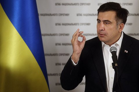 Саакашвили разогнал два отдела Одесской ОГА