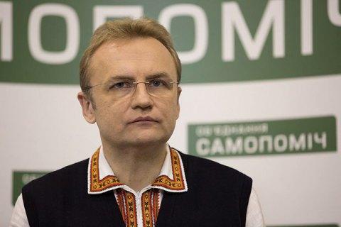 Садовый выиграл выборы во Львове с результатом 61,1%