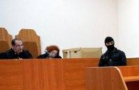 ГПУ завела дела на судей и прокуроров в деле Савченко