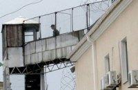 Рада приняла закон о пробации подсудимых и осужденных
