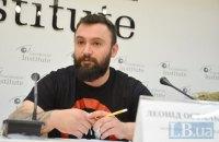 Ветеранская партия может появиться в Украине только через несколько лет, - мнение