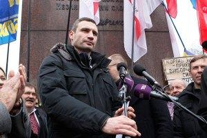 Кличко: освобождение Луценко - знак того, что оппозиция имеет влияние