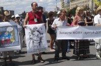 В Харькове неизвестные разгромили языковой пикет