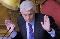 Литвин: «Власть меня не шантажирует»