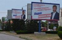 Севастополь: выбора нет