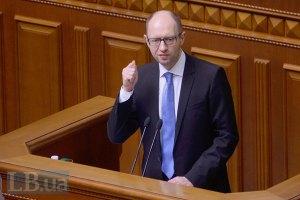 Яценюк выступит на сессии ПАСЕ