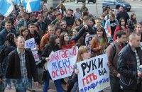 Студентство політичне: патріоти vs. ліберасти