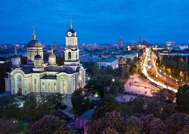 Улица Артема в Донецке. Artema street