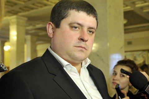 «Народный фронт» настаивает навизовом режиме сРоссией— Бурбак