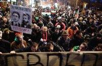 Во время протеста у стен болгарского парламента пострадали 20 человек