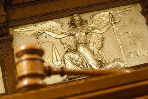 В Украине отстранили первого судью по результатам тестирования