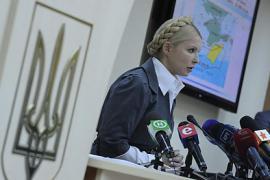 Тимошенко: Украина превратилась в банановую республику