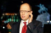 Объединенная оппозиция хочет встретиться с послами ЕС