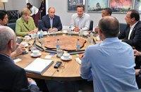 """Все страны """"Большой семерки"""" заморозили подготовку к саммиту G8 в Сочи"""