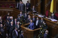 Поддержать Шевченко к трибуне вышла вся фракция