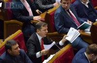 Депутатам раздали биографию кандидата в министры с упоминанием об уголовном деле