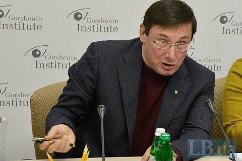 Луценко анонсировал внесение кандидатуры нового премьера в среду