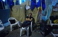 В Днепропетровске разбили 20 палаток в поддержку Тимошенко