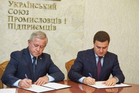 """""""Возрождение"""" и УСПП договорились о сотрудничестве"""