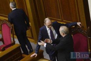 Яценюк: выступление Президента было пустым и несодержательным