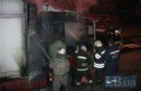 В Киеве водитель грузовика сгорел заживо в своей машине