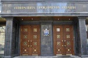 Пшонка: Тимошенко ознакомилась с предъявленными подозрениями в убийстве