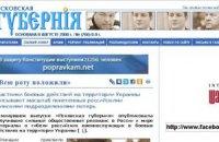Российские СМИ сообщили, что в Украине погибла почти целая рота псковских десантников