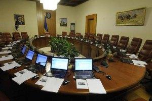 Заседания Кабмина переименовали в совещания у Азарова