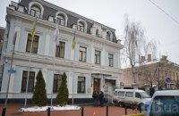 Сотрудники СБУ пришли с обыском в центральный офис холдинга Новинского