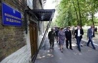 Наливайченко закликав повернути військовий госпіталь у Дніпрі на баланс Міноборони