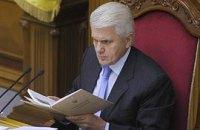 Литвин: импичмент Януковича зависит только от его желания