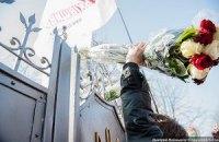 Тимошенко в колонию передали букет из 100 тюльпанов и роз