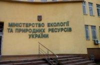 """Минприроды уволило и.о. директора """"Укрэкоинвеста"""" из-за скандального тендера"""
