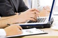 Порошенко объявил о сертификации системы е-декларирования (обновлено)