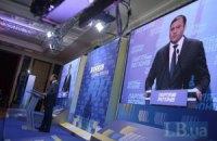 Добкин пообещал в предвыборной программе проводить политику открытых дверей