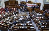 Депутаты выделят на питьевую воду почти 10 млрд грн