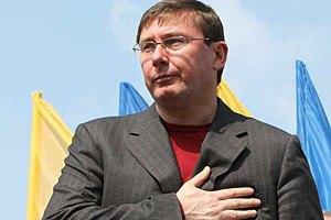 Жена Луценко говорит, что Янукович обещал выпустить экс-министра полгода назад