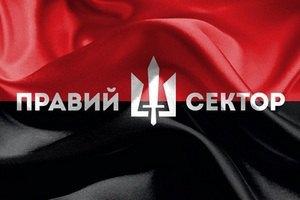 """ЦИК не пустил на выборы двух кандидатов из списка """"Правого сектора"""""""