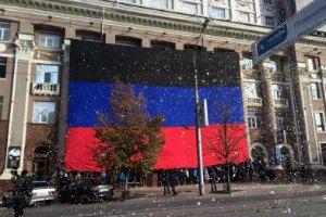 Брат Бубки и олимпийский призер отпраздновали день флага ДНР