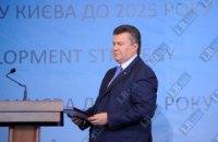 Янукович рассказал Eurosport о важности проведения «Прайм Ялта Ралли»