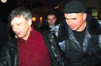Слюсарчука доставили в суд