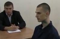 Тюремщики показали видео с Павличенко